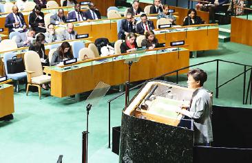 박근혜대통령 유엔총회 기조연설