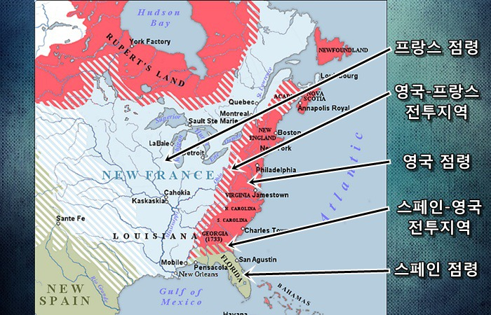 사진: 북아메리카에서의 프렌치 인디언 전쟁 상황. 붉은 사선지역이 영화 라스트모히칸의 배경이 되는 지역이다. 영국, 프랑스, 아메리칸 인디언의 전투였다. [프렌치-인디언 전쟁과 7년 전쟁]