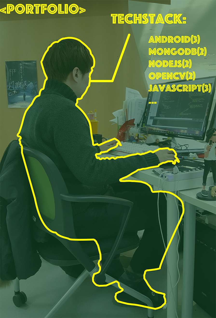 개발자 포트폴리오