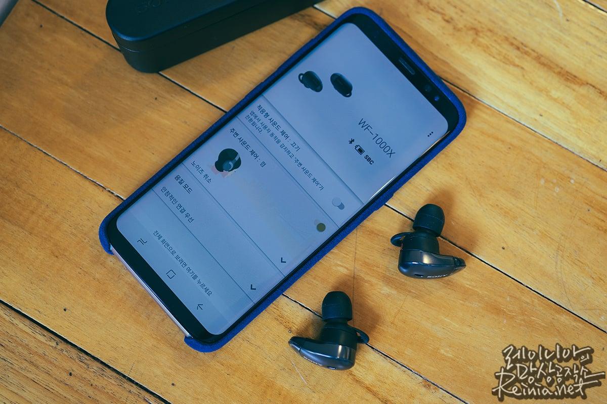 헤드폰 커넥트 앱과 소니 WF-1000X
