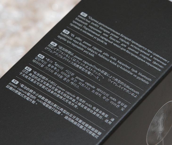 블루투스 이어폰, 충전 배터리 케이스, 모피, 파워캡슐 ,사용기,IT,IT 제품리뷰,충전과 수납을 쉽게 도와주는 제품 입니다. 아이디어 상품이네요. 블루투스 이어폰 충전 배터리 케이스 모피 파워캡슐 사용을 해 봤는데요. 이런 제품이 있을거라고 생각은 했었는데요. 블루투스 이어폰 배터리 케이스 모피 파워캡슐은 편리하게 수납하면서 충전도해서 깔끔하게 들고다닐 수 있도록 도와주는 제품 입니다. 넥밴드 형태의 제품말고 끈타입의 제품을 사용하는 분들에게 특히 괜찮은 제품이 될 것 같네요. 또는 작은 휴대용 제품중 USB 충전이 되는 제품도 유용합니다.