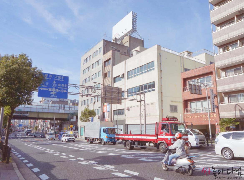 오사카 시내