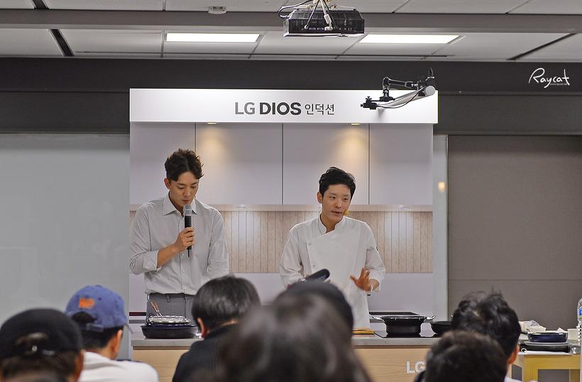 주방 가전의 대세 LG DIOS 인덕션을 만나다.