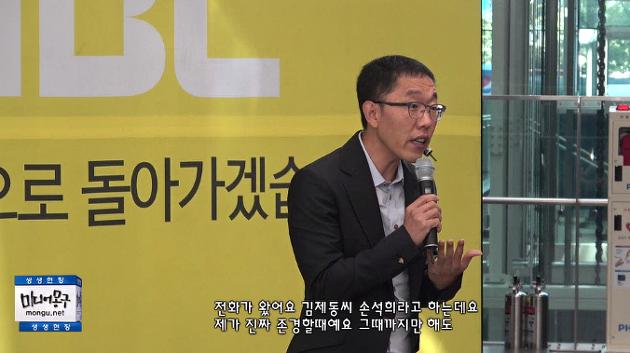 [영상] 김제동, 손석희 앵커브리핑 팩트체크 하다