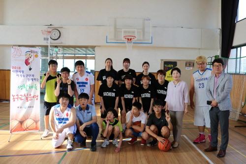 시청여자농구단, '사천 제니우스' 농구단에 재능기부
