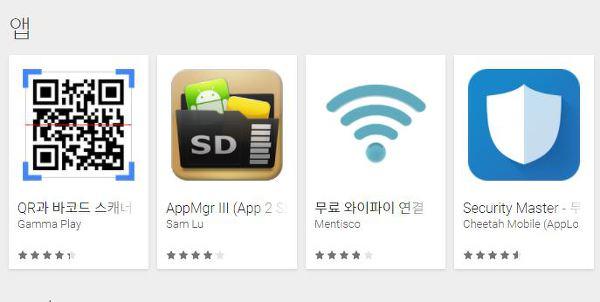 한시적 무료 앱