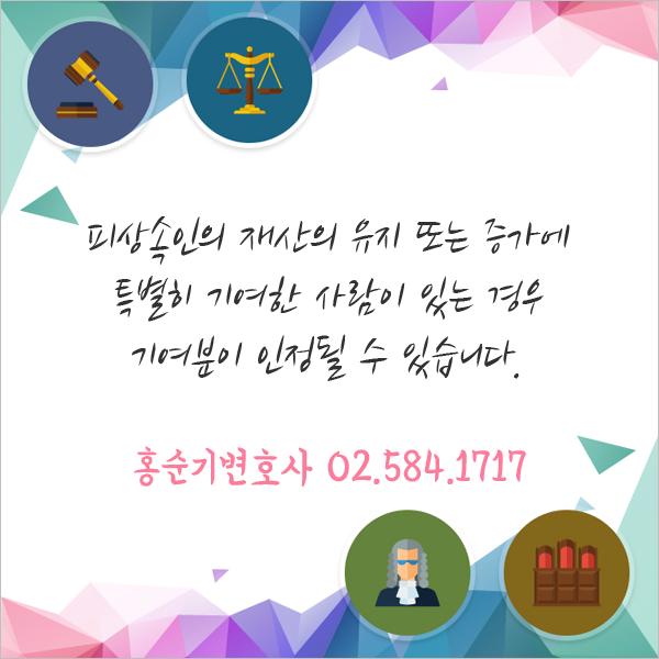 99456D3359C0845218F209