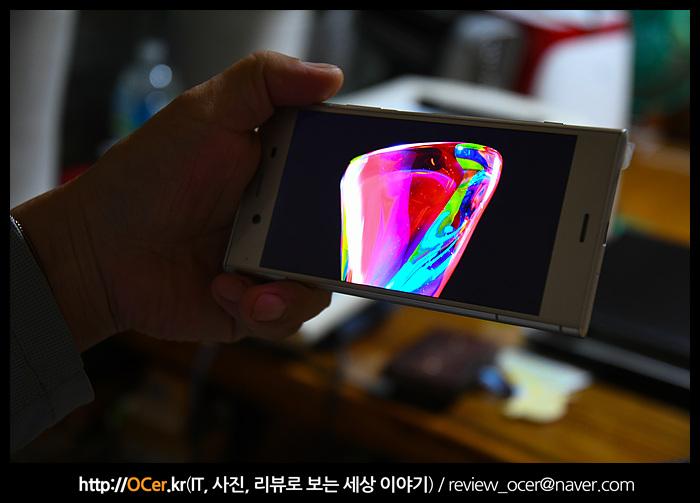It, Sony, 리뷰, 소니, 소니 스마트폰, 소니 엑스페리아 XZ 1, 스마트폰, 엑스페리아 XZ1