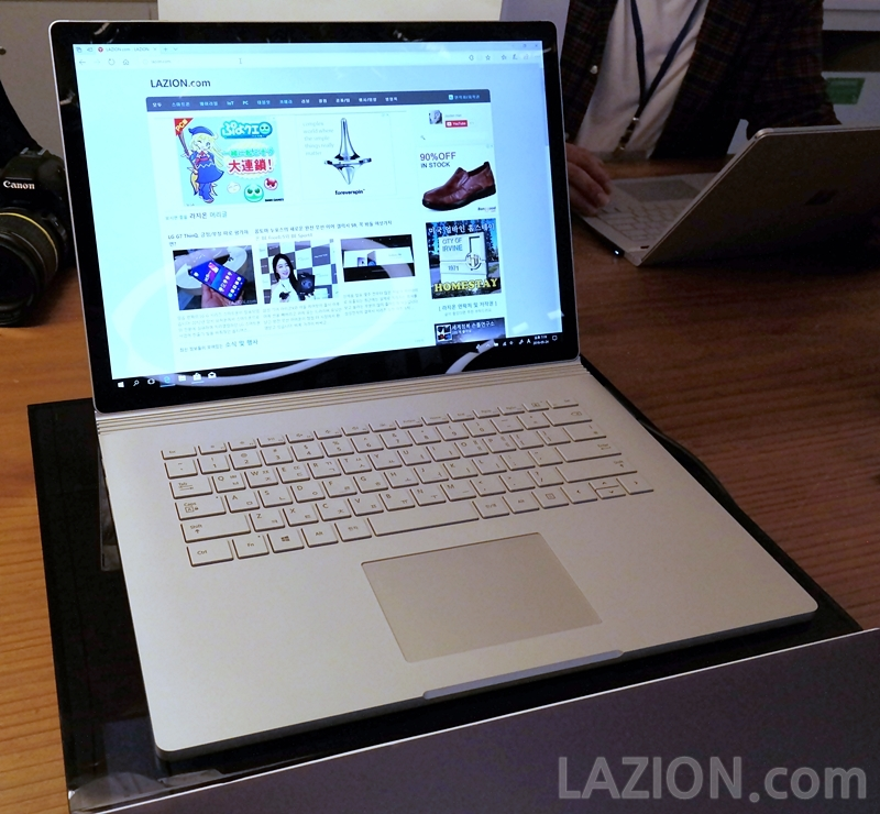 윈도우 PC라면 서피스 북 2처럼 만들라!