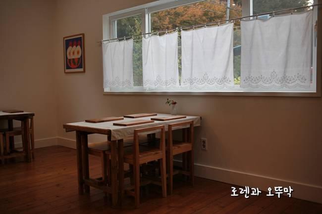 빈 테이블