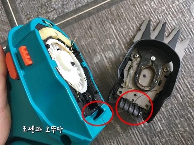 충전식 잔디깍는 기계(가데나 8895 comfortcut)5
