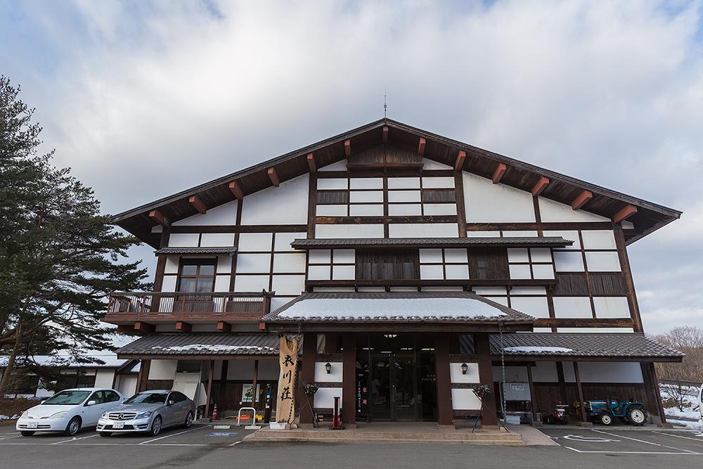 히라이즈미 국민숙사 고로모가와소, 마에자와 규 소고기 요리