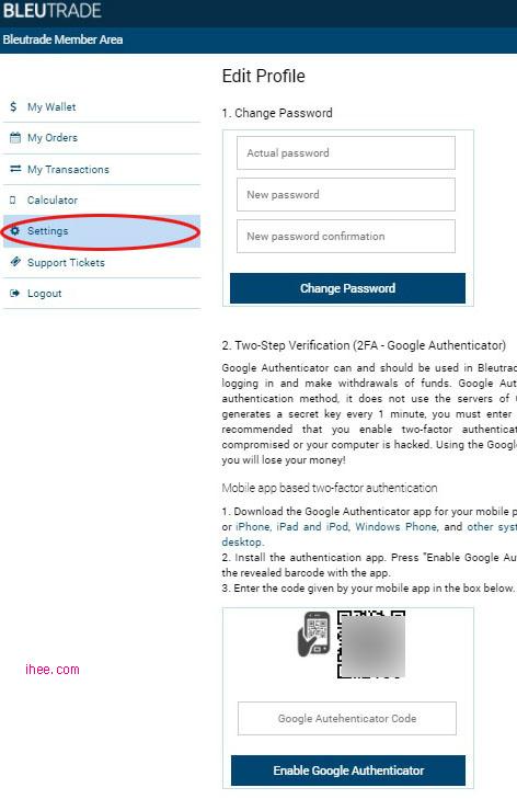 블루트레이드 구글 인증 OTP