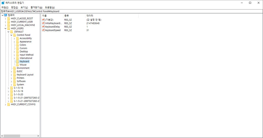 HKEY_USERS\.DEFAULT\Control Panel\Keyboard