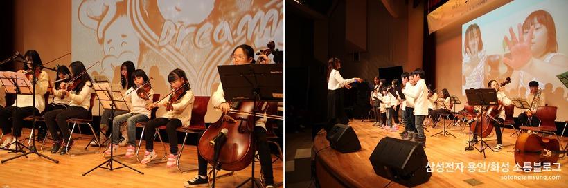 안성 행복나눔지역아동센터의 오케스트라 축하공연