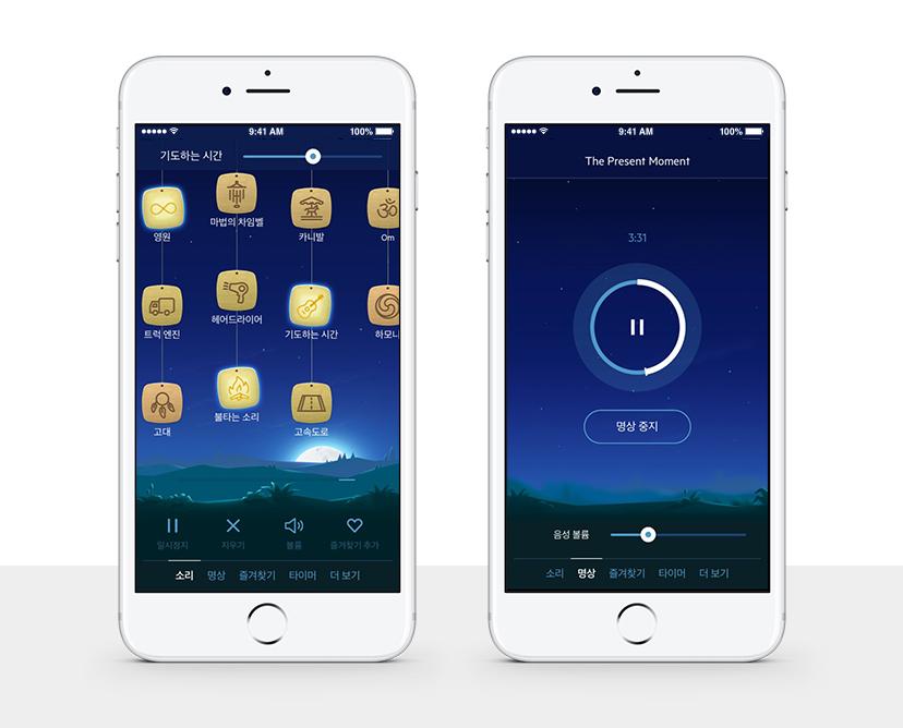 [LIFESTYLE] 한밤 중에도 모바일은 필요하다 <br> 숙면 앱과 아이템