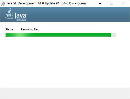 자바 JDK 설치 윈도우 10 제어판