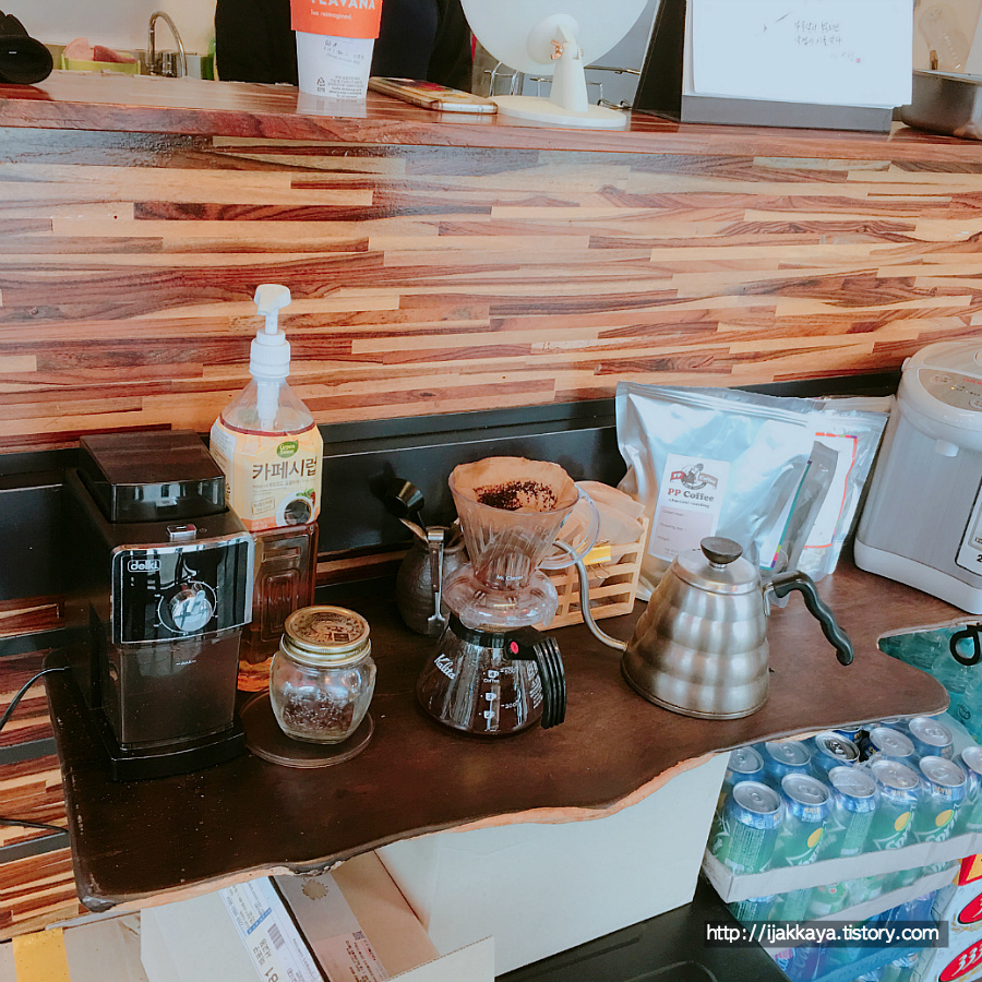 베트남 연유 커피