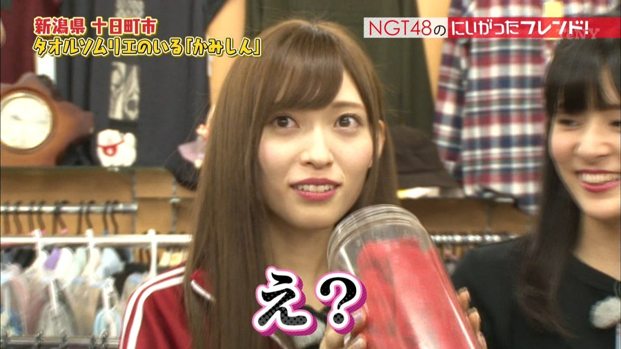 171107 NGT48のにいがったフレンド!ep43 :: AKB48 乃木坂46 動画