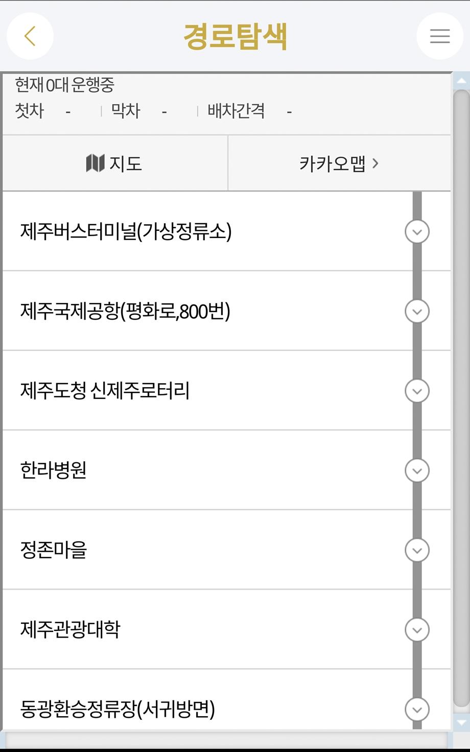 [제주도 대중교통 개편] 가장 편리한 제주도 버스 어플(앱), '제주버스정보'