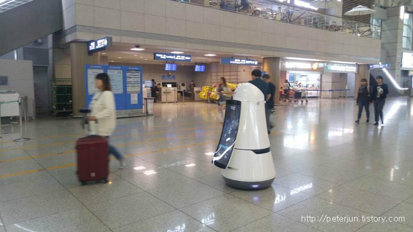 인천공항 안내로봇