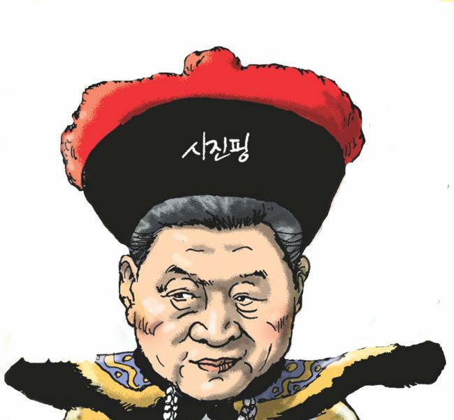 [여적] 시진핑 사회주의