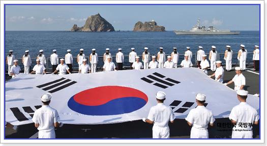 사진출처=국방부