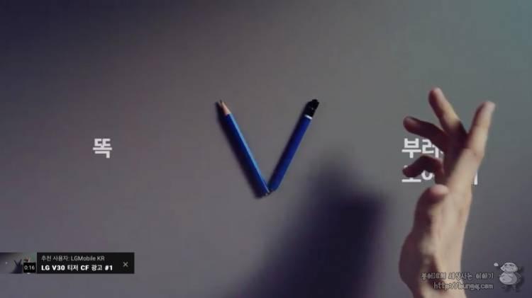 lg, v30, 발표, 스펙, 기능, 카메라, 정리, 요약, 색상