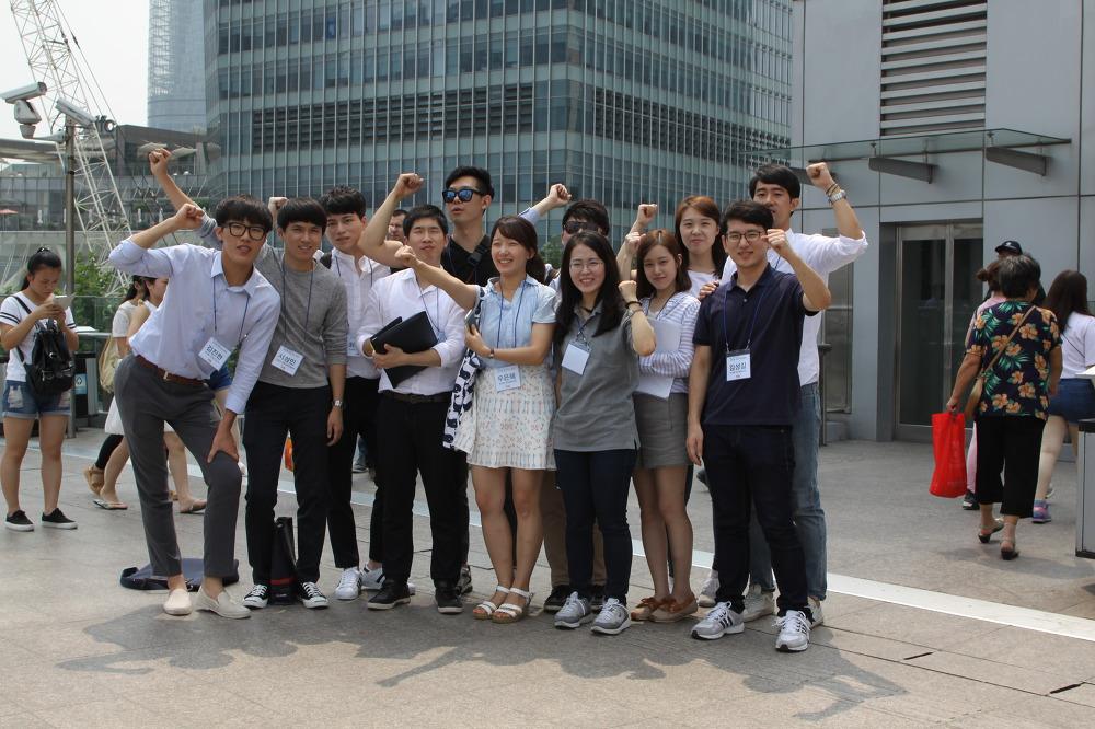 글로벌금융허브탐방단 1기 참가자