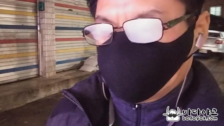 샤오미 에어웨어 미세 먼지 황사 마스크