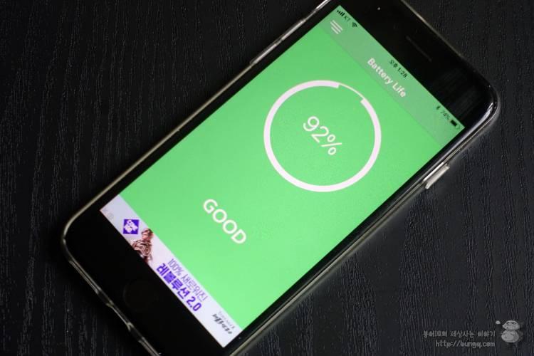 아이폰, 배터리, 교체, 사이클, 확인, 앱, 방법