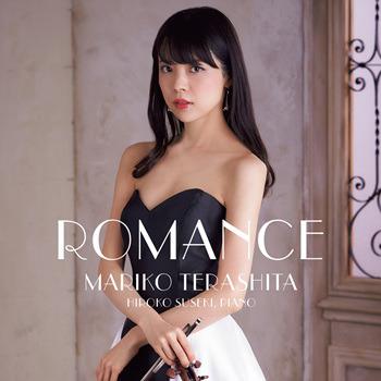 Mariko Terashita [2017, Romance].