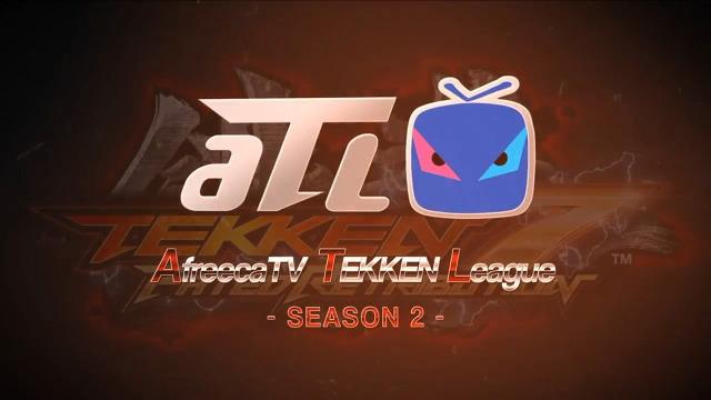 ATL 시즌2 8강 다시보기