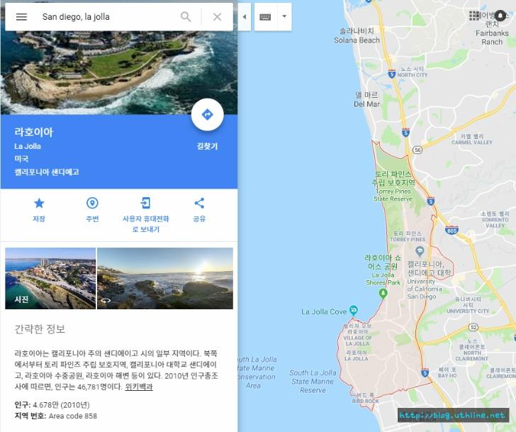 TISTORY에 구글 지도 삽입하기