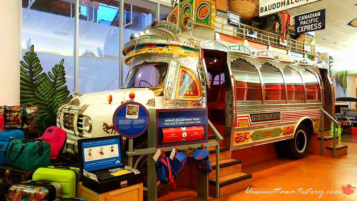 파키스탄 버스입니다