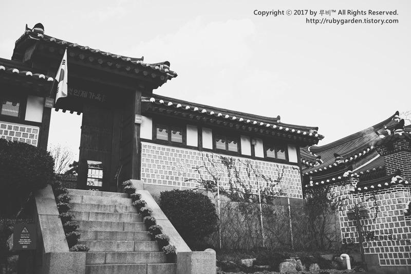 서울 북촌 여행 / 영화 '암살' 촬영지 /  일제강점기 최상류층 가옥 '백인제가옥'