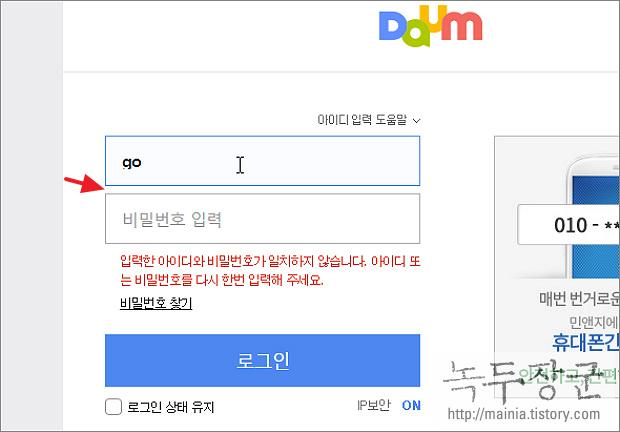 구글 크롬 웹 자동 완성 기능 해제해서 보안 강화하는 방법