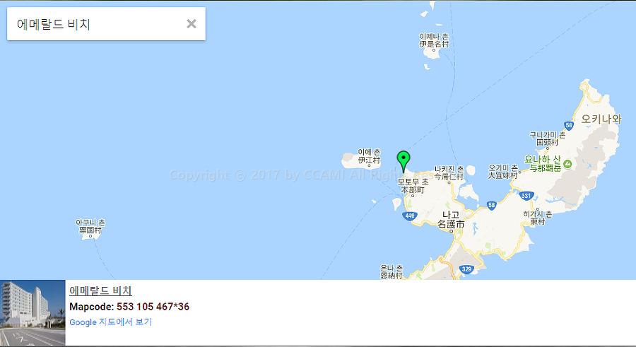 까미, CCAMI, 일본, 일본 여행, 여행, JAPAN, OKINAWA, MAPCODE, 맵코드, 오키나와, 오키나와 여행, 맵코드 검색, 에메랄드 비치, 에메랄드 비치 맵코드, 구글 맵, 구글, google, JAPAN TRIP, 석양, sunset