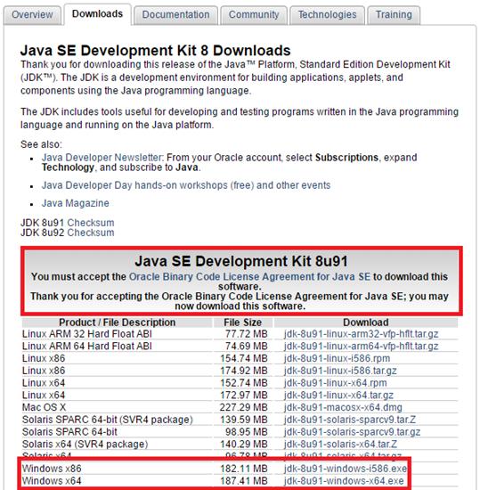 자바 JDK 설치 Java 개발 환경