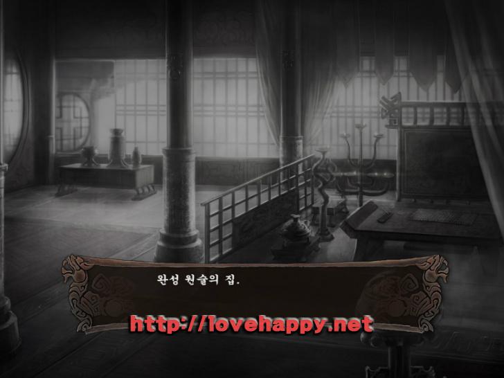 미녀삼국지 - 16화 장훈, 보다 빨리 선수를 치다. 002