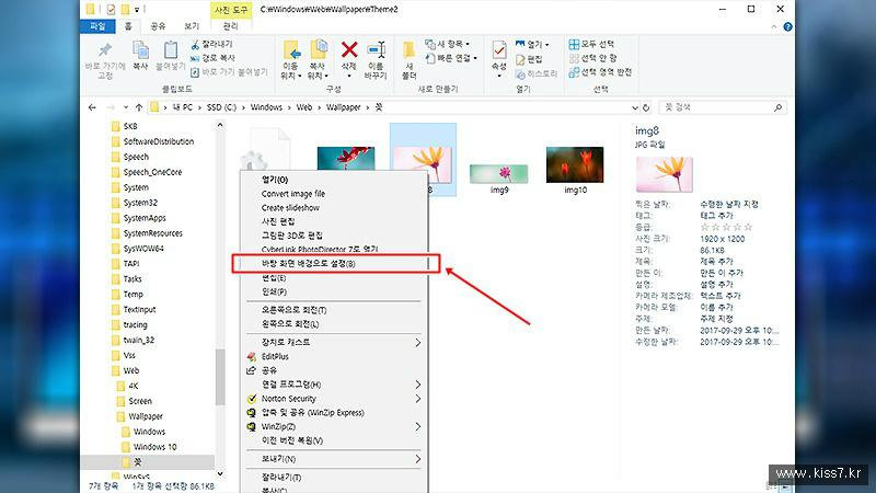 사진: 이미지에서 마우스 오른쪽 버튼을 눌러서 배경이미지 변경을 할 수 있다.