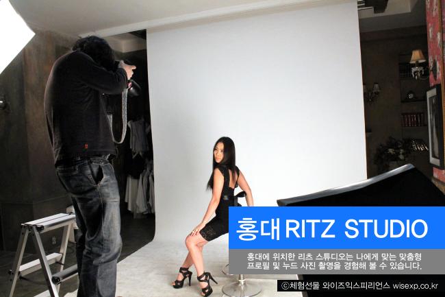 컨셉있는 나만의 프로필 사진! 홍대 리츠 스튜디오(Ritz Studio)