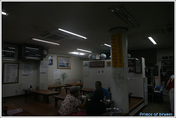 [BP/맛집/양평/해장국] 양평 해장국의 원조 = 원조신내서울해장국집